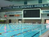 "Schwimmbad SK ""Olympijskij"""