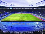 "Stadion ""Metallist"""