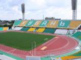 "Stadion ""Kuban"""