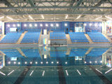 """Olympisches Trainingszentrum für Wassersport """"Uraločka"""""""