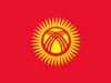 Sport- und Gesundheitsförderungskomplex, Kyzyl-Kiya  (Kirgisische Republik)