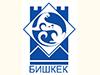 Sport- und Gesundheitsförderungskomplex, Bischkek  (Kirgisische Republik)