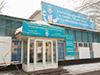 Nelli Kims Sportschule, Almaty (Kasachstan)