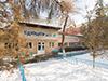 Sportschule der Olympiareserve für Kinder und Jugendliche №9, Almaty (Kasachstan)