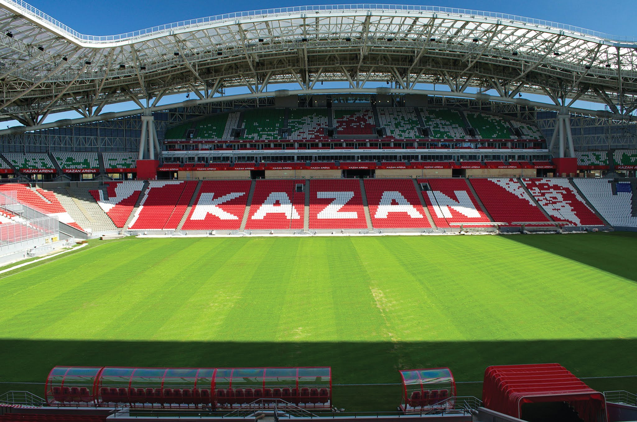 "Stadion ""Kazan Arena"" Stadt Kazan, Russland"