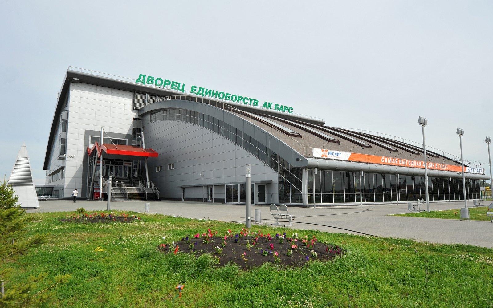 """Palast für Zweikämpfe """"Ak Bars"""" Stadt Kazan, Russland"""