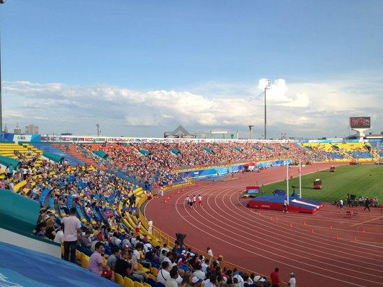 "Stadion ""Zentralny"" Stadt Kazan, Russland"