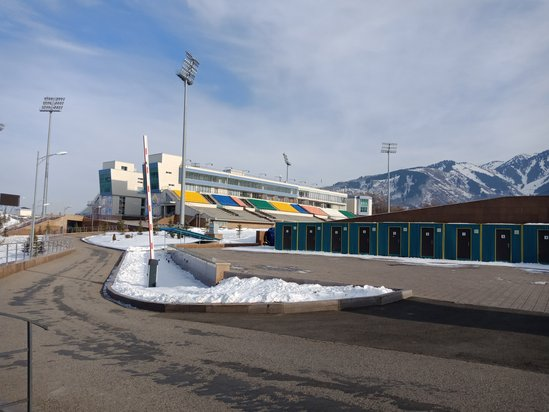 """Ski- und Biathlon-Komplex """"Alatau"""" Stadt Almaty, Kasachstan"""