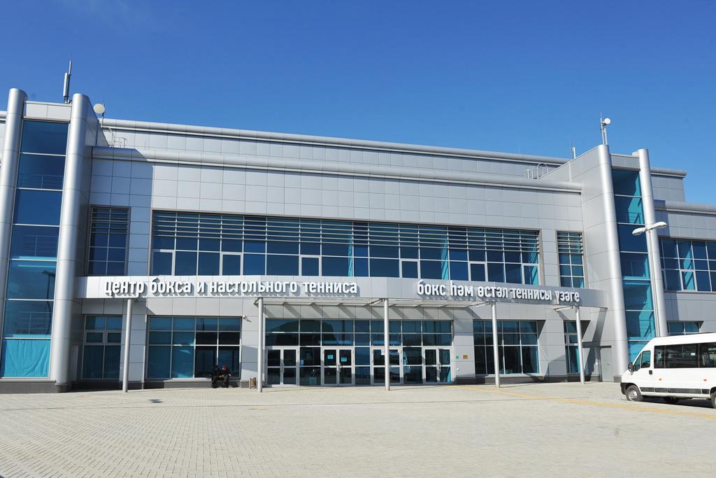 Box- und Tischtenniszentrum Stadt Kazan, Russland