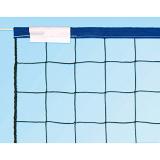Mini-Volleyballnetz Super